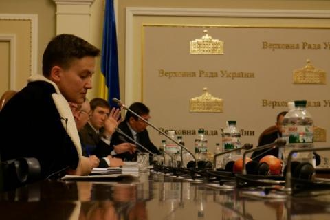Савченко принесла на комітет гранати
