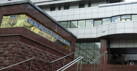 Суд підтвердив повноваження Ради адвокатів України