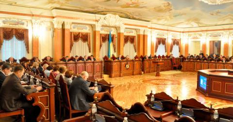 Пленум ВС затверджує склад Науково-консультативної ради
