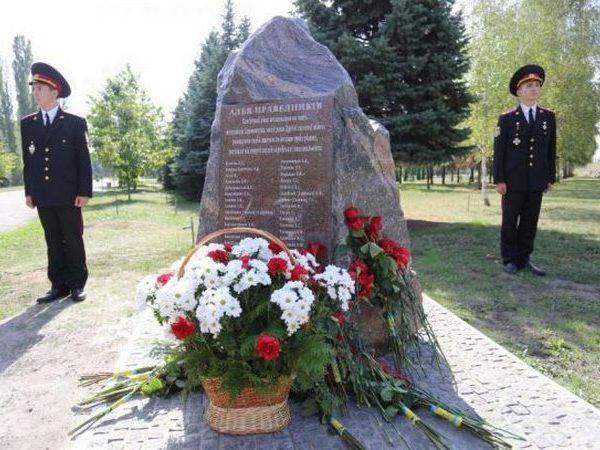 Хто він, страчений нацистами бургомістр Кременчука: зрадник чи праведник