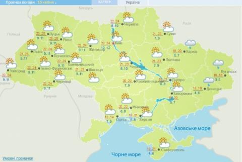 На заході України оголосили надзвичайний рівень пожежної небезпеки