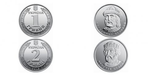 НБУ вводить в обіг нові монети номіналом в 1 та 2 гривні (фото)