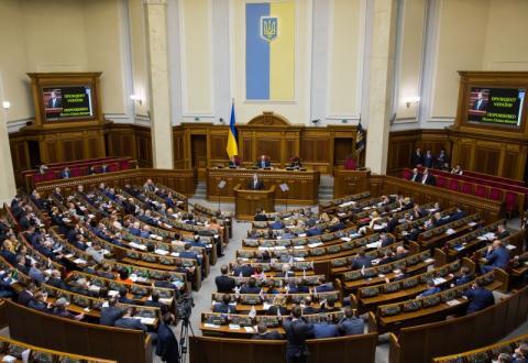 Томос про автокефалію Української Православної Церкви зміцнить незалежність України – Президент