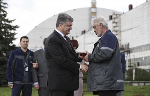 Президент нагородив ліквідаторів наслідків аварії на Чорнобильській АЕС та працівників ЧАЕС