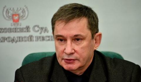 Росіянину, який курує суди в ОРДО, заочно дали 12 років