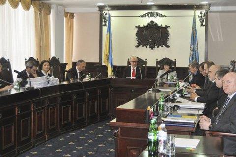 ВККС відрядила вісьмох суддів