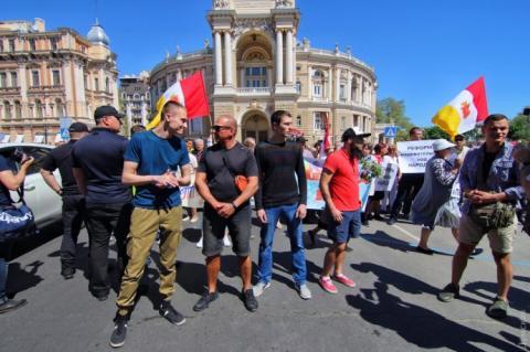 В Одесі зірвали першотравневий марш