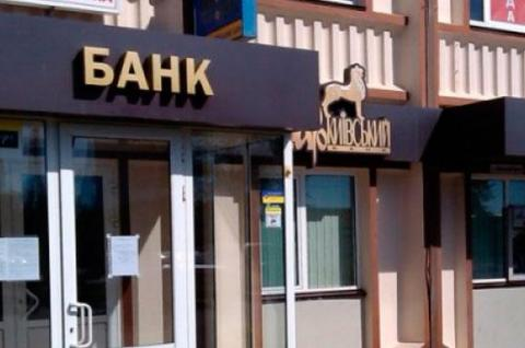 Суд пояснив процедуру виконня рішень про стягнення коштів з банку на стадії ліквідації