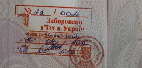 Чеському журналісту заборонили в