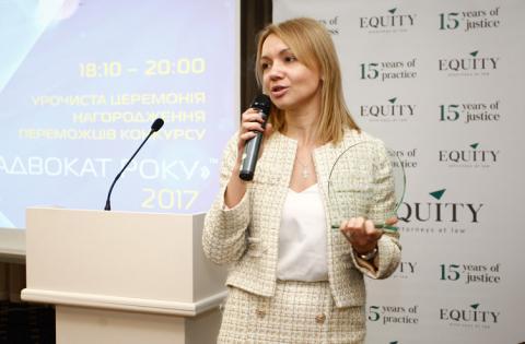 Член правління ААУ, голова Жіночого клубу Катерина Власюк: Гендерна рівність наступає, коли люди поводяться професійно, адже в діловому спілкуванні поділу на статі немає