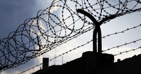 КС скасував територіальні винятки для розслідування злочинів у ДКВС
