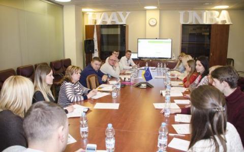 Регіональних адміністраторів ознайомили з новими можливостями ЄРАУ