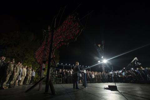 Виступ Президента України під час акції «Перша хвилина миру»