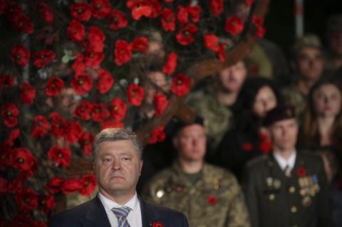 Внеском у спільну перемогу Об'єднаних Націй над гітлеризмом українська нація має пишатися - Президент