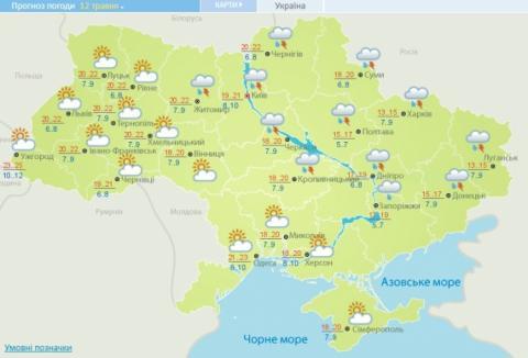 Пожежна небезпека в Україні триває, у суботу дощитиме