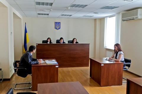 Основні принципи, що допоможуть повернути довіру до судової влади