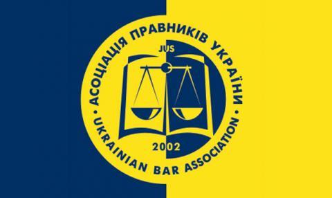 Правників запросили обрати визначного юриста року