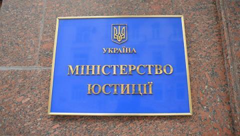 Проект Закону про адміністративну процедуру презентували у Мін'юсті