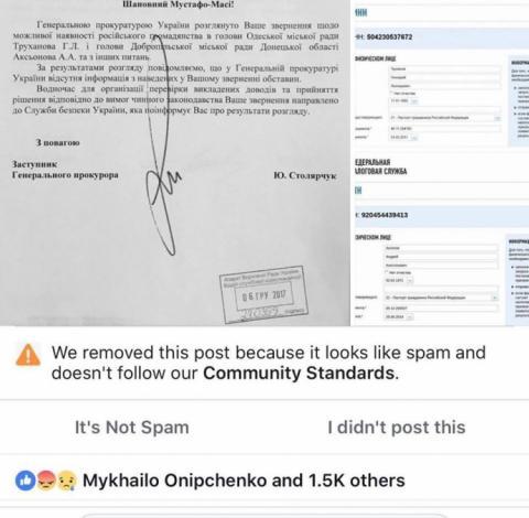 Facebook заблокував сторінку Найєма через публікацію про громадянство РФ Труханова