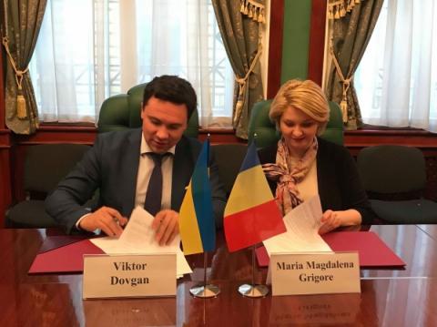 Відбулося засідання Робочої групи з питань транспорту та інфраструктури між Україною та Румунією