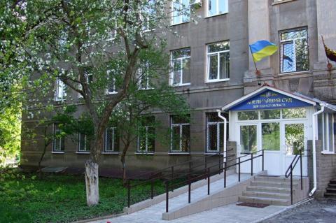 Апеляційний суд Донецької області змінив юридичну адресу