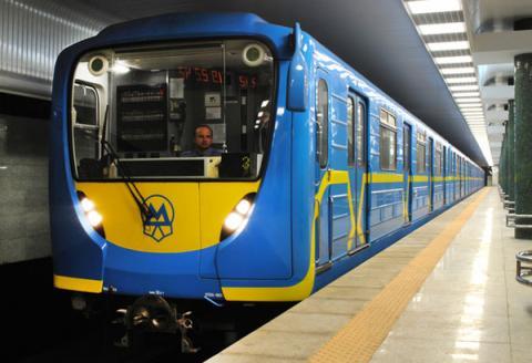 У Києві метро змінить графік руху через футбол