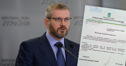 Вілкул, який допоміг ГПУ збільшити бюджет, тепер зможе сам оцінити підсумки судової реформи
