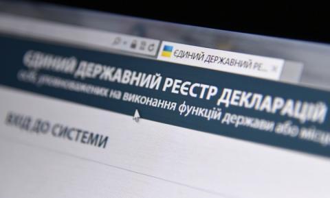 НАЗК виявила порушення у деклараціях чиновників Мінфіну та ДСНС