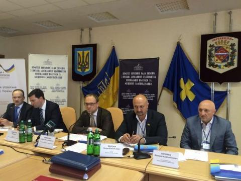 Члени Комітету з питань державного будівництва, регіональної політики та місцевого самоврядування взяли участь у Другому Полтавському регіональному форумі міжмуніципального співробітництва