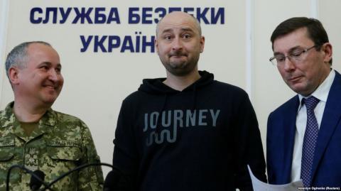 Черговий «пендель» Служби безпеки України провокаторам з Луб'янки