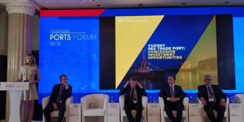 Керівник Групи підтримки реформ Олександра Клітіна під час Ukraine ports forum представила до уваги інвесторів проект концесії ДП МТП Южний