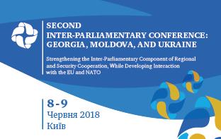 """План заходів в рамках Другої Міжпарламентської конференції """"Грузія, Молдова та Україна: посилення міжпарламентського компоненту регіонального і безпекового співробітництва та розвиток взаємодії з ЄС та НАТО"""" (відео)"""