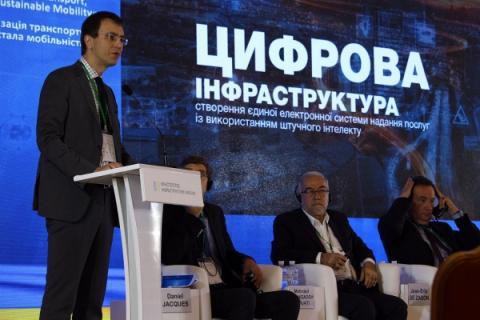Цифрова інфраструктура - станова тяга Національної транспортної стратегії 2030 Drive Ukraine, - Володимир Омелян