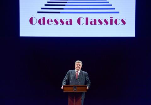 Президент взяв участь у відкритті ІV Міжнародного музичного фестивалю «Odessa Classics»