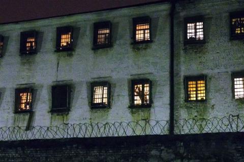 У Київському слідчому ізоляторі №13 проведуть екскурсію