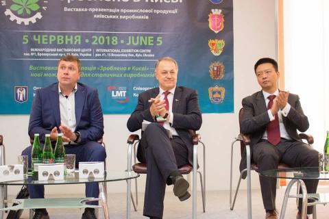 Цифровий розвиток країни: українські стартапери презентували інноваційно-інвестиційні можливості