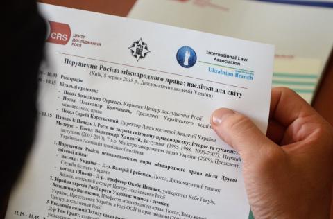Володимир Василенко: як аудитор НАБУ вже готовий до роботи