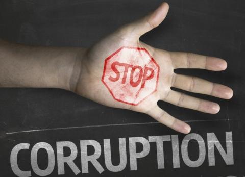 До антикорупційної програми ВРП можна подати зауваження