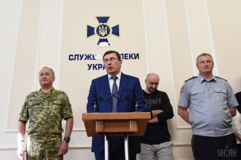СБУ повідомила про затримання ще одного підозрюваного у справі Бабченка