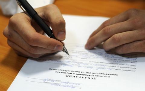 НАЗК перевірить декларації трьох одеських суддів