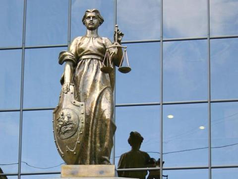 Зареєстровано Перший апеляційний адміністративний суд