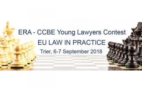 У Німеччині пройде конкурс для молодих адвокатів Європи