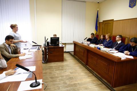 ВС поставить крапку в тривалій суперечці між ГРД та ВККС