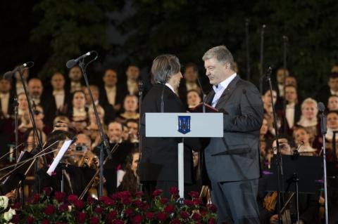 Президент: Саме такі фестивалі як «Шляхи дружби» - це культурний зв'язок і свідчення повернення України до Європи