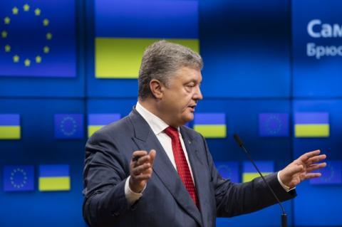 Вдячний лідерам ЄС за об'єктивну та позитивну оцінку досягнень України у здійсненні реформ – Глава держави у Брюсселі