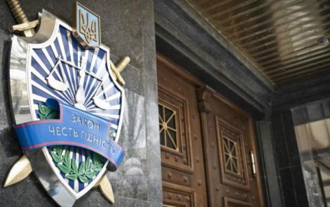 Луценко озвучив масштаби плину кадрів у прокуратурі та попросив НЮУ ім. Ярослава Мудрого про допомогу
