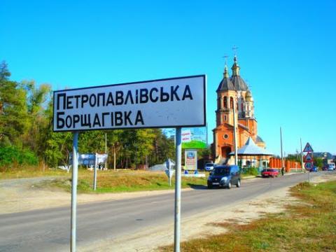 Будівельні війни Петропавлівської Борщагівки: політика, кримінал та афери