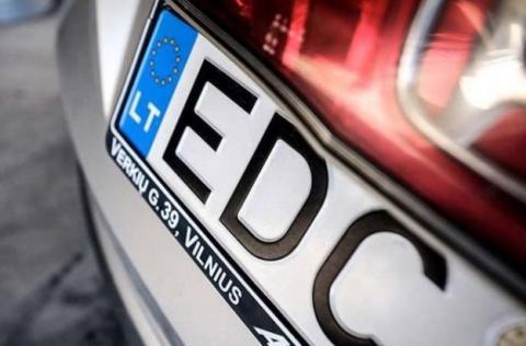 Рада підтримала зменшення ставок розмитнення «евроблях»
