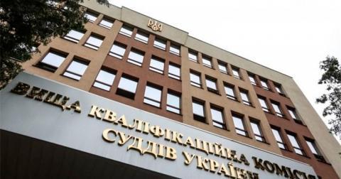 У ВККС повідомили, скільки суддів не відповідають посаді