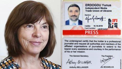 У Європарламенті закликали Київ зупинити викрадення громадян Туреччини